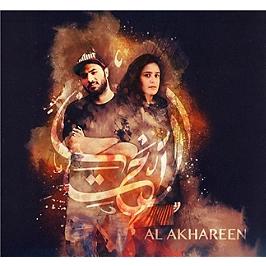 Al akhareen, CD Digipack