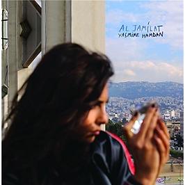 Al jamilat, CD