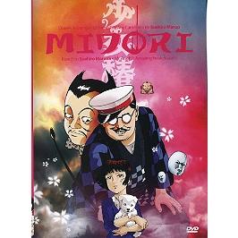 Midori, Dvd