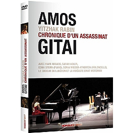 Yitzhak Rabin, chronique d'un assassinat, Dvd