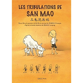 Les tribulations de San Mao, Dvd