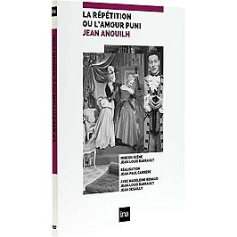 La répétition ou l'amour puni, Dvd