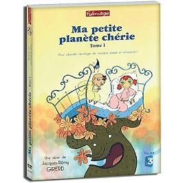 Ma petite planète chérie, vol. 1, Dvd