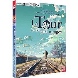 La tour au-delà des nuages, Blu-ray