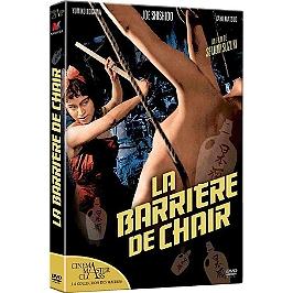 La barrière de chair, Dvd