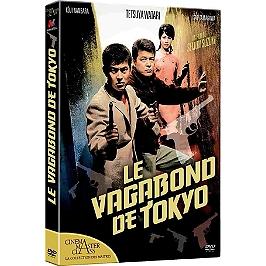 Le vagabond de Tokyo, Dvd