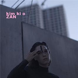 Zan, CD