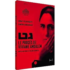 Le procès de Viviane Amsalem, Dvd