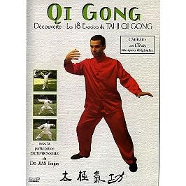 Qi gong decouverte : les 18 exercices du tai ji qi gong, Dvd