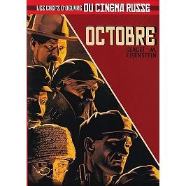 Octobre, Dvd