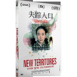 New territories, Dvd