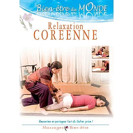 Massage Coreen, Dvd