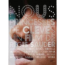 Nous, princesses de Clèves, Dvd