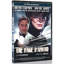 Une page d'amour, Dvd