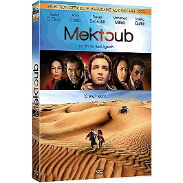 Mektoub, Dvd