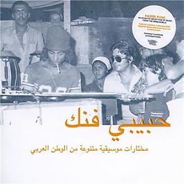 Habibi funk, CD