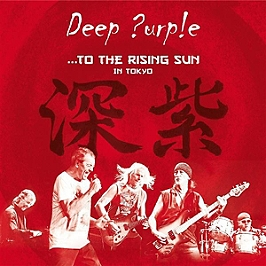 ...to the rising Sun in Tokyo, CD
