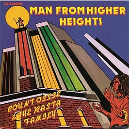 Man from higher heights, Vinyle 33T