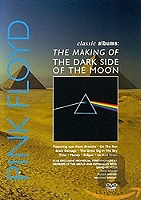 classic-albums-the-making-of-the-dark-side-of-the-moon