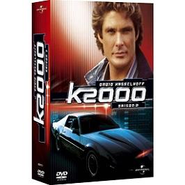 K2000, saison 2, Dvd