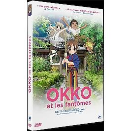 Okko et les fantômes, Dvd