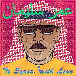 To Syria, with love, Edition collector  française limitée - 2 LP + CD inclus., Double vinyle