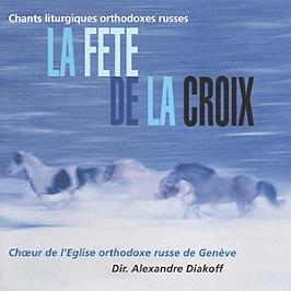 Fête de la Croix, chants liturgiques orthodoxes russes, CD