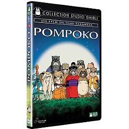 Pompoko, Dvd