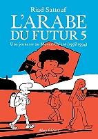 larabe-du-futur