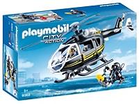 Helicoptere Culturel Espace leclerc E b6yfgY7